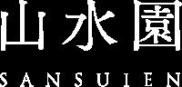 山水園 ロゴ